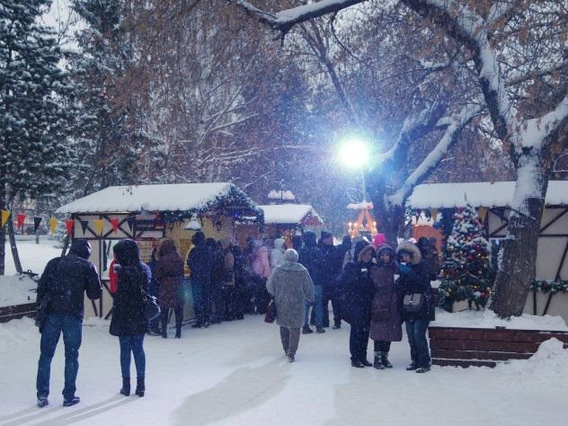 В столице России объявили штормовое предупреждение из-за метели игололедицы