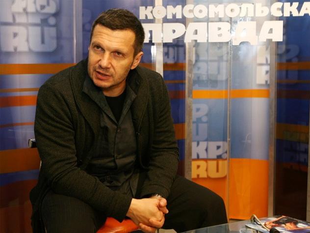 Из-за «шизофренички» Космодемьянской наБильжо пожаловались вГП