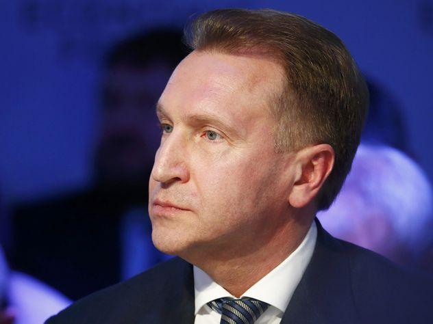 Шувалов: правительство не рассчитывает на отмену санкций