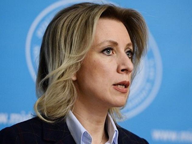 Захарова иронично отреагировала наобвинения вадрес «русских хакеров»