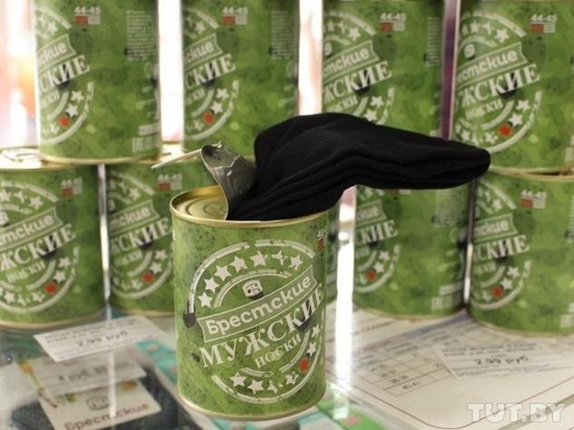 В Республики Беларусь выпустили праздничную партию носков вконсервных банках