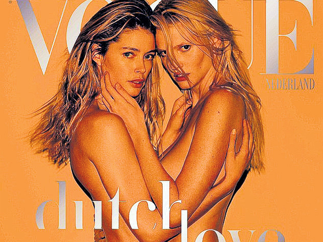Журнал «Vogue» украсило фото двух самых известных супермоделей