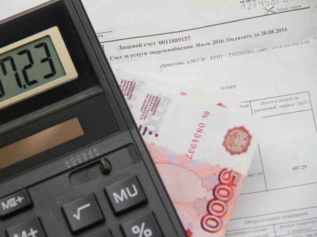 Россиянам разрешат неплатить зауслуги ЖКХ при одном условии
