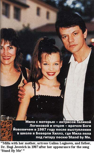 Мила ЙОВОВИЧ в детстве. Фото с официального сайта актрисы
