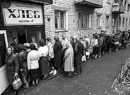 Очереди за хлебом по всей стране. 1962
