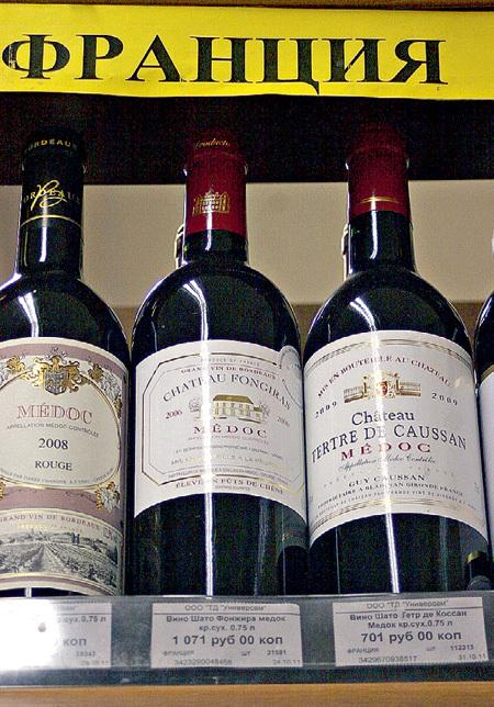 Вино, которое нам впихивают за 1000 рублей, в Париже стоит пять евро