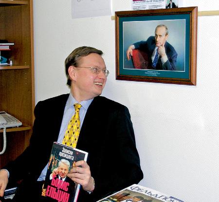 Михаил Геннадьевич не ошибался в своих прогнозах и при ЕЛЬЦИНЕ, и при ПУТИНЕ