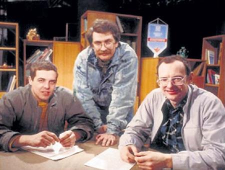 «Золотые телемальчики»: Александр ЛЮБИМОВ, Владислав ЛИСТЬЕВ и Дмитрий ЗАХАРОВ