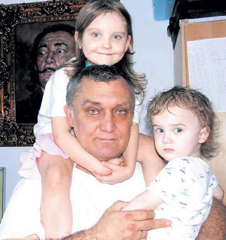 Юрий с дочкой Дианой и сыном Даней