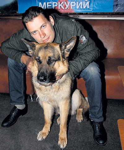 Александр ВОЛКОВ с псом поладил ещё на съёмках «Возвращения Мухтара»
