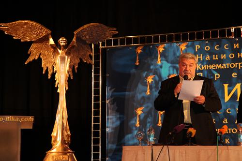 Юлий ГУСМАН во время церемонии объявления номинантов на премию