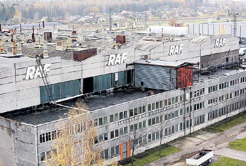 Там, где когда-то в Елгаве выпускали знаменитые «рафики», сегодня бегают крысы