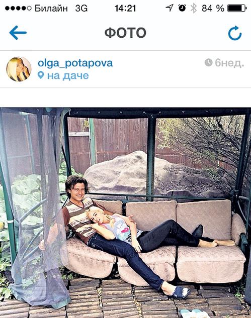 На фотографиях в «Инстаграме» молодые люди представлялись просто хорошими друзьями...