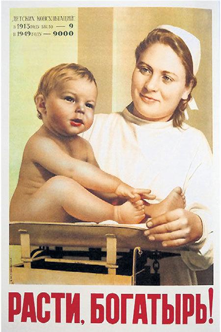 В СССР детское здравоохранение активно развивали…