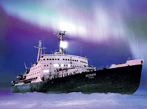 Недавно Мурманск громко отпраздновал 55-летие морской легенды XX века - первого в мире атомного ледокола «Ленин»
