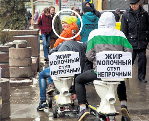 Сергей РАКША (фото в круге) создаёт плохую репутацию популярным продуктам. Фото Сергея РАКШИ
