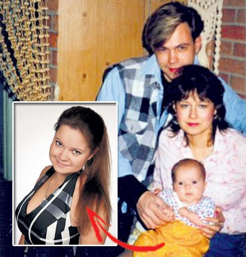 Первая семья певца. Фото: Vk.com