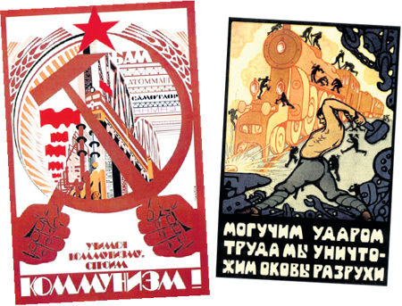 Вся история Советской власти прошла под знаком созидания. Хозяйство надо в порядок привести, тогда и победим