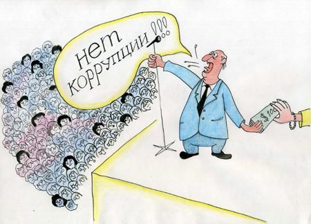 Рис. Владимира ШИШЛОВА