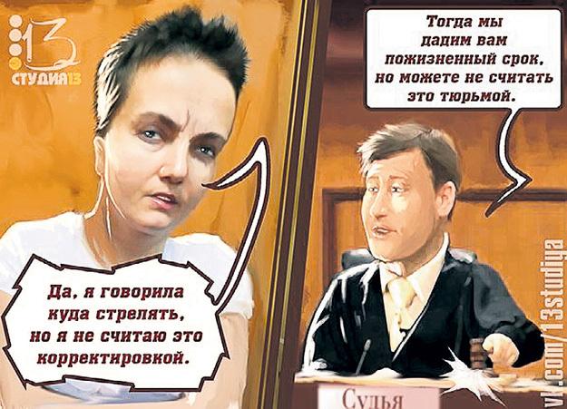 Рис. Виталия ПОДВИЦКОГО