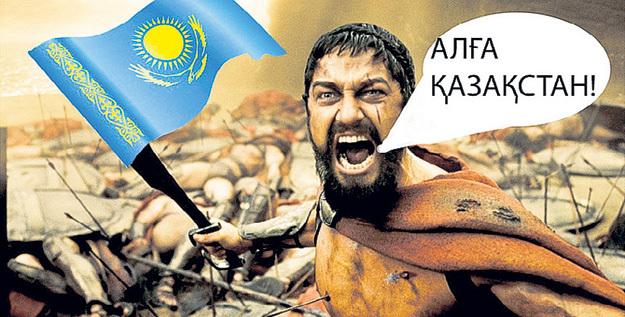 - Вперёд, Казахстан! - гласит надпись на плакате казахских националистов. Пока ещё на кириллице. Рис: Vk.com