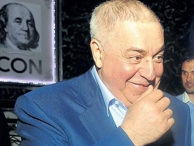 Любящий отец - миллиардер ГУЦЕРИЕВ
