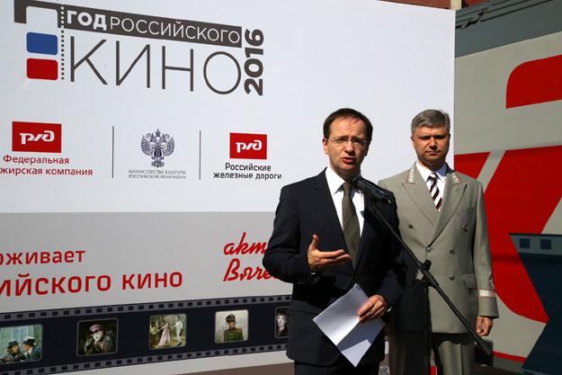 Владимир МЕДИНСКИЙ, Олег БЕЛОЗЕРОВ