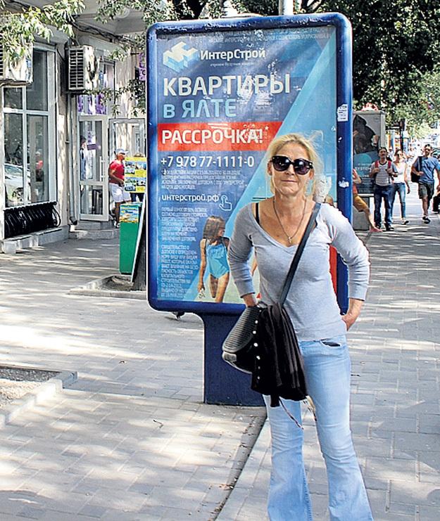 Людвика ПАПАДОПУЛУ считает, что в Ялте происходит незаконный захват земли