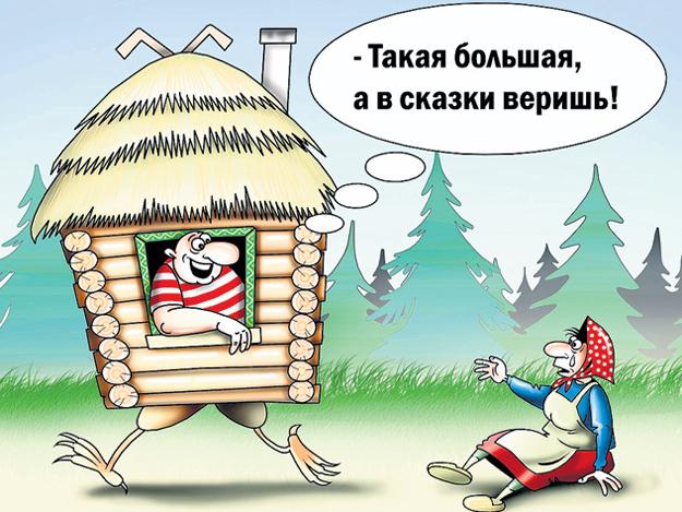 Рисунок Сергея КОРСУНА