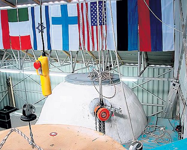В сосудах с бронированными стенками, заполненных жидким азотом, тела могут храниться вечно. Фото с сайта kriorus.ru