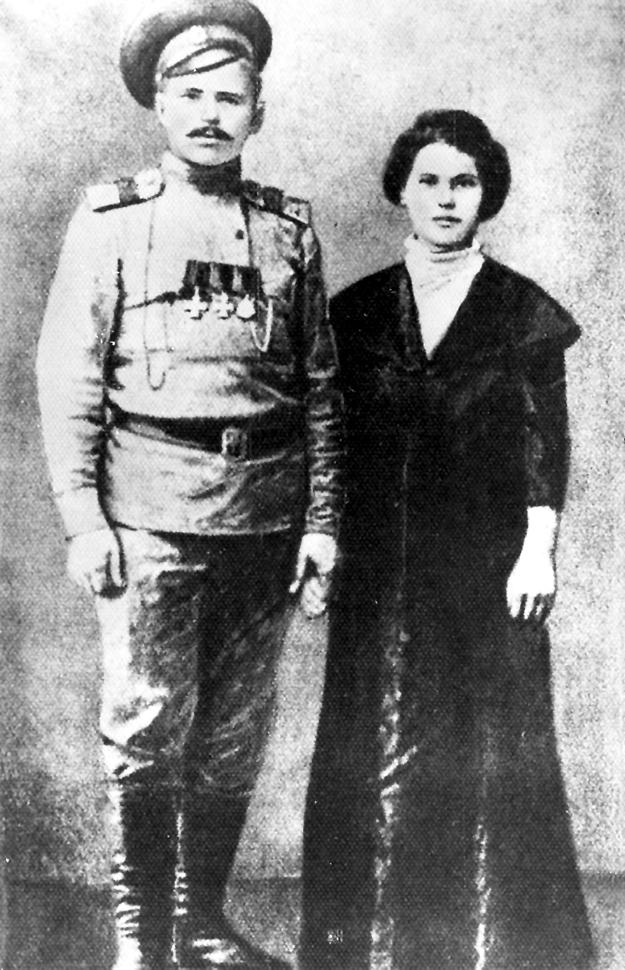 Василий Иванович с супругой Пелагеей МЕТЛИНОЙ