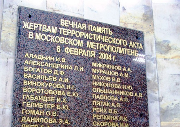Фото: Petar Milošević/Wikimedia.org