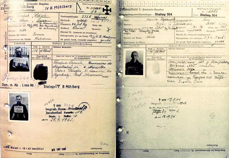 В карточку пленного вносили подробные сведения о нём вплоть до сделанных прививок