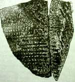 ЕГИПЕТСКАЯ КАМЕНЮКА: ключ к разгадке тайны