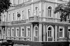 ГОСТИНИЦА &#034ВЕЛИКОБРИТАНИЯ&#034: в годы войны здесь был центр секс-услуг для немецких солдат и офицеров