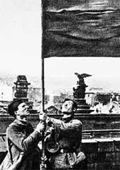 КАНТАРИЯ И ЕГОРОВ: в мае 45-го поставили точку в страшной войне