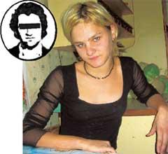 ЛЕНА: стала для «папочки» секс-игрушкой