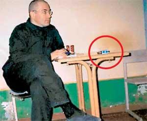 СТРАННЫЕ СИГАРЕТЫ: возможно, они принадлежат не Ходорковскому, а блатному фотографу
