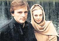 ВЕНЧАНЫЙ БРАК: с третьей женой Юлией