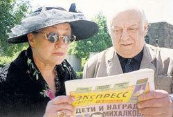 Софико ЧИАУРЕЛИ и её муж Котэ МАХАРАДЗЕ с интересом читали «Экспресс газету»