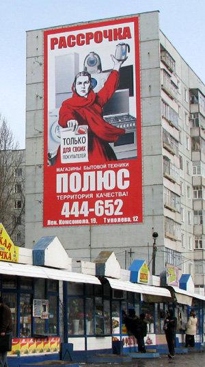 Кощунственный билборд, оскорбивший чувства ветеран