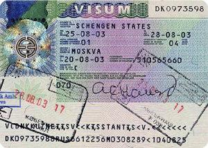 Штамп в паспорте: за его отмену точно проголосуют такие влиятельные страны как Италия, Германия и Франция