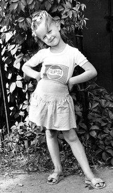 ...в детстве была оторви да брось