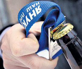...с открывалкой для пива журналисты на конференции расхватали мгновенно