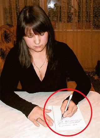 «Я, Саитгалина Гюзель Кунакбаевна, обладаю даром письма левой рукой справа налево. Прошу откликнуться тех, кто обладает подобным моему даром. Мои координаты в редакции «Экспресс газеты». 4 марта 2010 года.»...