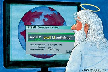 Сотрудники Управления «К» МВД России, занимающегося киберпреступлениями, советуют: не экономьте на антивирусных программах - защищая свой компьютер, вы спасете и ваши сбережения (рисунок caricatura.ru)