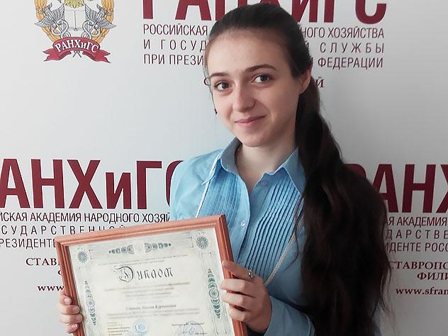 Студенты Президентской академии приняли участие в конкурсе конспектов