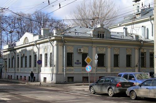 Особняк Берии на Малой Никитской улице, где он жил с 1938 по 1953 годы