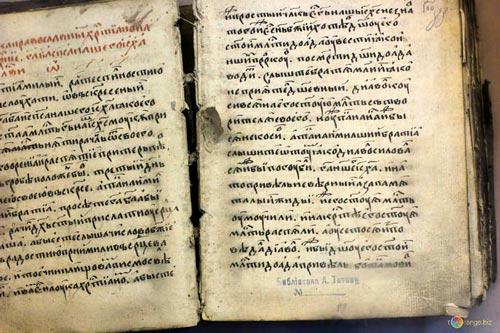 К сожалению, подлинные труды Авеля не сохранились, но многочисленные упоминания о нем содержатся в художественной литературе и исторических документах