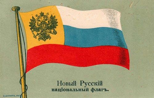 Открытка 1914 года